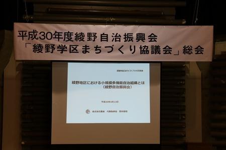 0G8A4145.jpg
