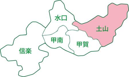 土山.jpg