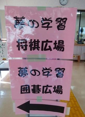 土山 6月1日将棋広場です。_190605_0003.jpg