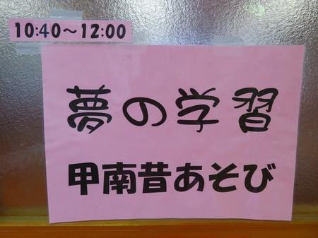 IMG_0013.jpg