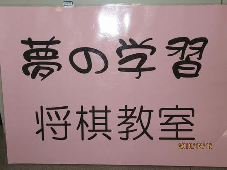 IMG_0139.jpg