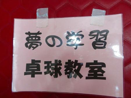 IMG_0221.jpg