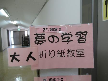 IMG_0812.jpg