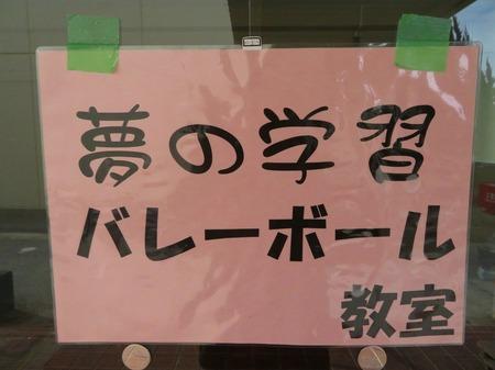 IMG_0839.jpg