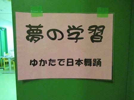 IMG_1030.jpg