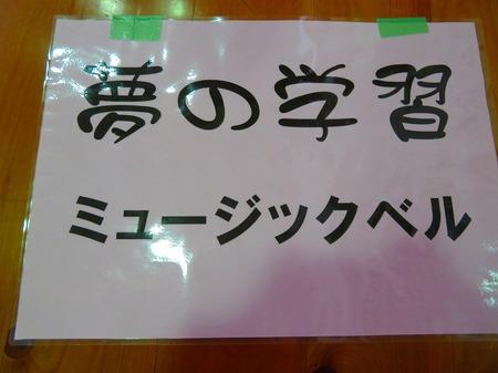 IMG_1202.jpg