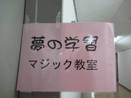 IMG_1278.jpg