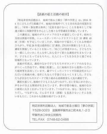 IMG_20180224_0003.jpg
