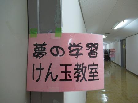 IMG_2255.jpg