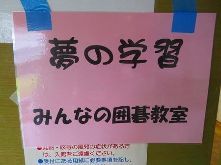 IMG_2305.jpg