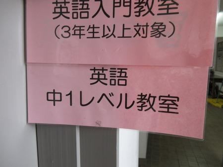 IMG_2488.jpg