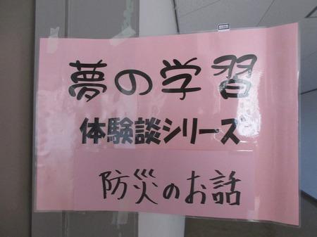 IMG_2693.jpg