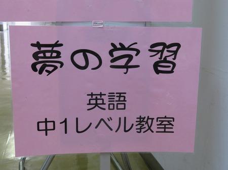IMG_3478.jpg