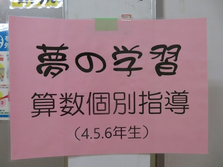 IMG_3752.jpg