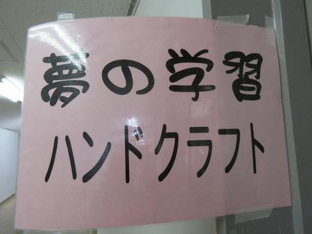 IMG_4471.jpg