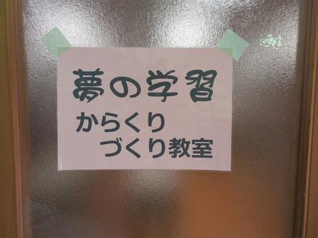 IMG_4718.jpg