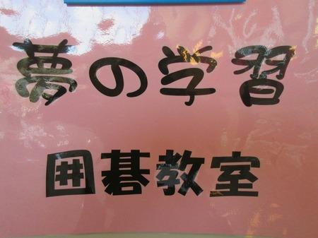 IMG_5869.jpg