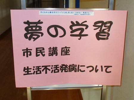 IMG_5870.jpg