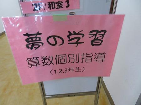 IMG_7561.jpg
